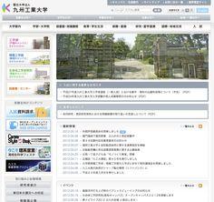http://www.kyutech.ac.jp/