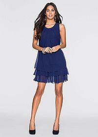192301a001 Sifon ruha Csinos sifon ruha aranyos • 7999.0 Ft • bonprix