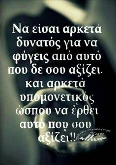 Motivational Words, Words Quotes, Life Quotes, Inspirational Quotes, Sayings, Special Words, L Love You, Greek Quotes, Great Words