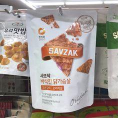 편의점 다이어트 식품 10가지 | 1boon Label Design, Packaging Design, Branding Design, Snack Recipes, Snacks, Diet Meal Plans, Korean Food, Paper Shopping Bag, Meal Planning