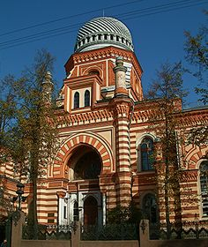 Grand Choral Synagogue! St. Petersburg, Russia