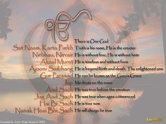 Mool Mantar, is the first hymm composed by Guru Nanak, and is recited daily by many Sikhs. Sikh Quotes, Gurbani Quotes, Punjabi Quotes, Ek Onkar, Guru Granth Sahib Quotes, Nanak Dev Ji, Hindu Mantras, World Religions, Verses