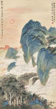 he, tianjian rise of the brill ||| landscape ||| sotheby's hk0694lot862s2en Chinese Landscape Painting, Chinese Painting, Landscape Art, Japan Landscape, Traditional Japanese Art, Japanese Artwork, Art Japonais, China Art, Illustration Art