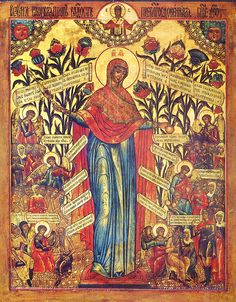 """Znalezione obrazy dla zapytania Icon of the Mother of God """"The Joy of All Who Sorrow"""" Religious Icons, Religious Art, Lives Of The Saints, The Transfiguration, Houses Of The Holy, Christian Artwork, Byzantine Art, Byzantine Icons, Holy Mary"""
