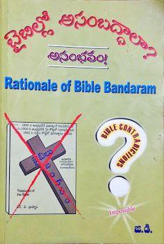 word of god churches of christ telugu word of
