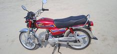 United US 70 in Lahore Used Bikes, Models For Sale, Honda, The Unit