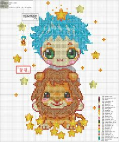Zodiac Baby Leo Cross Stitch Pattern 2/2