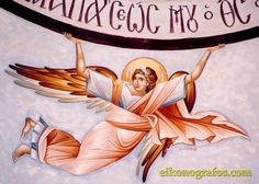 Archangel, Princess Zelda, Disney Princess, Byzantine, Murals, Disney Characters, Fictional Characters, Prayers, Art