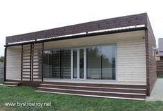 Современный деревянный двукомнатный дом в стиле минимализма