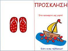 Summer Crafts, Summertime, Graduation, Spring Summer, Teacher, Invitations, Activities, Summer Ideas, Cards
