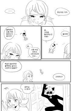캣마리 / 아띠아띠 :: 연시라떼