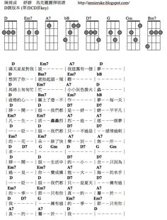 Pin by verano hsuan on ukulele   Puzzle. Word search. Math