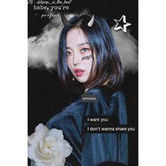 #Yeeun #CLC #Edit #Kpop I Want You, Things I Want, Angel Princess, Clc, Kpop