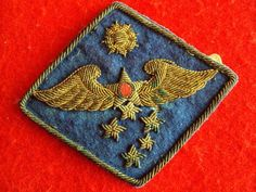 WWII US Army Air Corps Bullion Far East Theater Made Patch