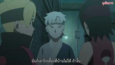 Boruto And Sarada, Naruto Uzumaki, Boruto Next Generation, Joker, Pets, Anime, Fictional Characters, The Joker, Cartoon Movies