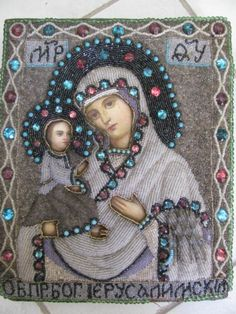 beaded russian icon artist unknown