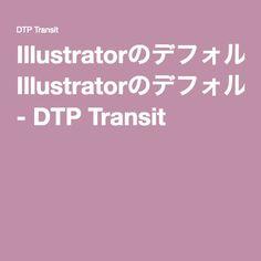 Illustratorのデフォルトのパターンスウォッチを使い倒す - DTP Transit
