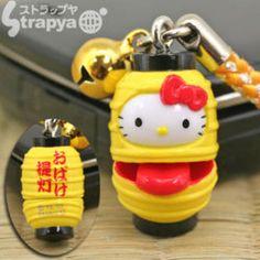 Hello Kitty yokai