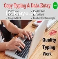 Home Data Entry Simple Typing And Multi Choice Typing Jobs Online Typing Jobs Online Jobs From Home