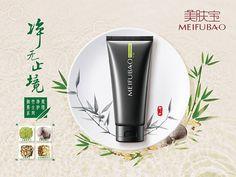 Meifubao Royal bamboo series