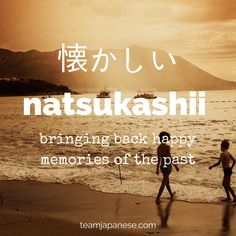 12 Beautiful and Untranslatable Japanese Words Natsukashii: the Japanese word for something that brings back happy memories. For more beautiful and untranslatable Japanese words, visit Beautiful Japanese Words, Learn Japanese Words, Study Japanese, Japanese Kanji, Japanese Culture, Beautiful Words, Unusual Words, Rare Words, Unique Words
