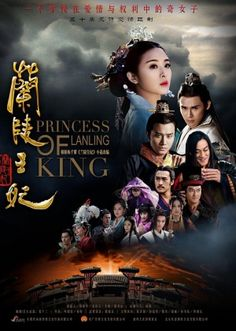 Princess of Lanling King - Based off the internet novel 'The Royal Prince of Orchid Hills', this is a sequel to the highly popular 2013 drama adaptation of Lan Ling Wang