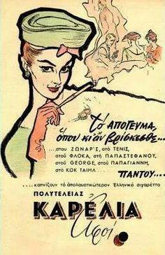 old Greek Cigarettes ad Vintage Advertising Posters, Old Advertisements, Vintage Posters, Old Posters, Old Greek, Old Commercials, Good Old Times, Poster Ads, Retro Ads