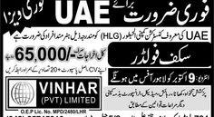 Scuff Folder Vacancies in UAE