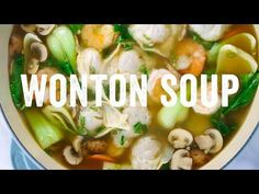 This authentic homemade wonton soup recipe is easy and fun to make! Each bowl is packed with plump pork dumplings, fresh vegetables and jumbo shrimp. Wonton Filling Recipes, Easy Soup Recipes, Cooking Recipes, Asian Soup, Healthy Soup, Soup And Salad, Soups And Stews, Asian Recipes, Homemade