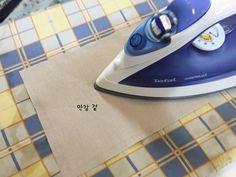 파우치 만들기 ( 과정샷 ) : 네이버 블로그 Clutch Bag Pattern, Pouch, Wallet, Quilting Projects, Pattern Fashion, Diy And Crafts, Iron, Quilts, Tote Bag