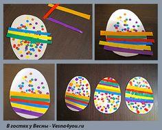 Открытки своими руками на Пасху - Рисование и аппликации с детьми - Статьи - В гостях у Весны