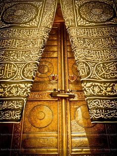 """""""If My servant asks about Me, indeed I am near. I respond to the call of the caller when he calls upon Me…"""""""