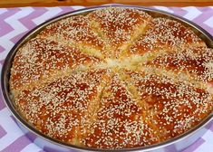 Apple Pie, Food And Drink, Tasty, Fruit, Breakfast, Desserts, Recipes, Breads, Simple