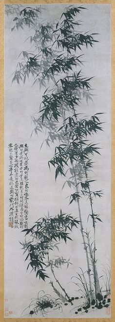 Bamboo in Wind and Rain  Shitao (石濤,Chinese, 1642–1707) Period: Qing dynasty (1644–1911) Date: ca. 1694