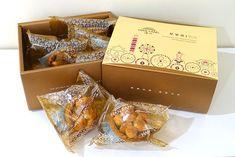 台湾旅行のおみやげならコレ!伝統からモダンまで一味違った台湾銘菓をお探しの方のために台北在住5年目の僕が台北駅で買ったオススメお菓子をご紹介します! Taipei, Gift Wrapping, Snacks, Gifts, Food, Travel, Souvenir, Gift Wrapping Paper, Appetizers