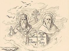 Mikoláš Aleš – Cyril a Metoděj, kresba – knižní ilustrace, Národní galerie v Praze Prague, Czech Republic, Bohemia