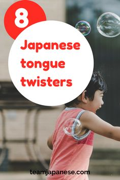 Do you know any Japanese tongue twisters? They can be a great way to learn a language! Try and wrap your mouth around these 8 sentences! Your speaking Japanese will improve and you will become more fluent :)