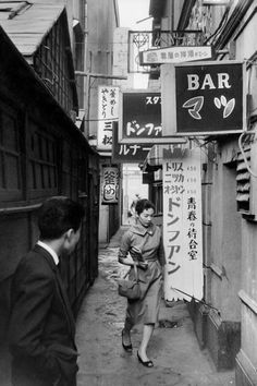 Tokyo, Japan - 1958 ~ Photo by Marc Riboud. Marc Riboud, Vintage Japanese, Japanese Art, Photos Du, Old Photos, Vintage Photographs, Vintage Photos, Idda Van Munster, Tokyo Streets