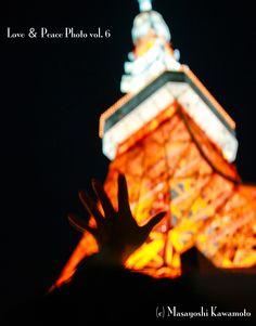 Love & Peace Photo vol.6 ラブ&ピースフォト
