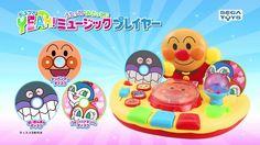 【TVCM】それいけ!アンパンマン ディスクでYEAH! うたっておどって❤ ミュージックプレイヤー♪ Anpanman Japanese TV...