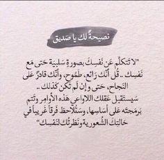 لا تتكلم عن نفسك بسلبيه  © Motaz Al Tawil