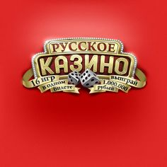 ILC Logo Russian Casino on Behance