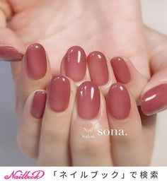 Nails Now, How To Do Nails, Gel Nails, Fancy Nails Designs, Acrylic Nail Designs, Cute Nails, Pretty Nails, Nail Art Pictures, Neutral Nails