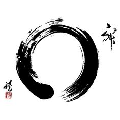 Zen circle on white Black And White Pictures from $39.99 | http://www.wallartprints.com.au/ #BlackAndWhiteArt