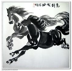 Google Image Result for http://ancientway.com/blog/wp-content/uploads/2012/04/2horsesgallop.jpg