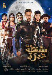 مشاهدة و تحميل أفلام بجودة عالية اون لاين ايجي بست Egybest Comedy Movies Night Film Movies