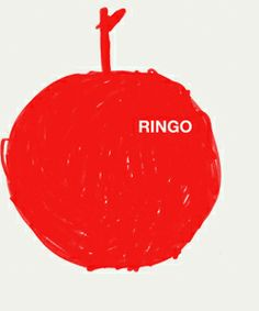 Ringo via Fine Little Day