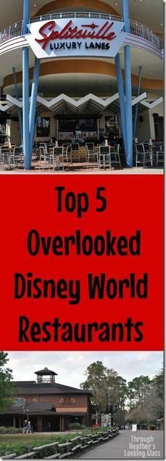 There are so many great restaurants in Disney World for kids and adults, but a lot of them require hard to get reservations. Check out my list of the top 5 most overlooked places to dine in Disney. You may find a new favorite menu for your family on their next vacation!