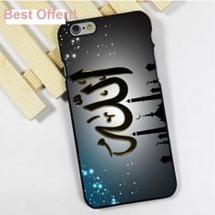 Half-wrapped Case Fine Maiyaca Arabic Quran Islamic Quotes Muslim For Iphone 4 Se 5c 5s 6s 7 8 Plus X Xr Xs Max For Samsung Black Soft Shell Phone Case