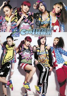 #2NE1 love the clothes and shoes!